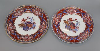 A Copeland Spode George IV Coronation specimen plate and and a similar plate the former with factory