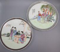 Two Chinese Republic period famille rose dishes diameter 32cm