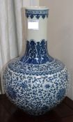 A Chinese blue and white vase