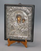 A modern Russian silver icon with '950' oklad 26.5 x 22cm