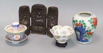 A 17th century Chinese wucai vase, two teabowls and a shrine tallest 16cm