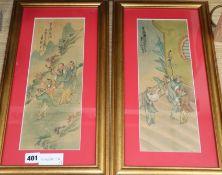 Chinese School, pair of studies on silk, Court scenes with scholars, 35 x 13cm
