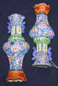 A pair of Chinese Canton enamel wall vases, 19th century height 18cm