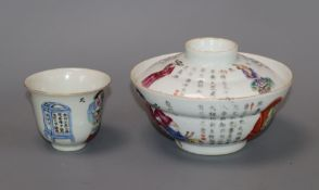 A Chinese famille rose bowl and cover and a similar cup, the cup Daoguang mark and period largest