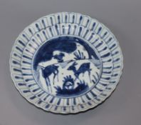 A Chinese blue and white 'deer' dish, Wanli period, diameter 20cm