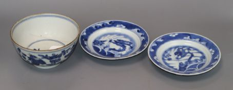A Chinese Ming blue and white 'fish' bowl, 16th century and a pair of leaping carp plates,