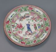 A Samson of Paris famille rose plate diameter 24cm