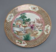 A Chinese famille rose plate diameter 22.5cm