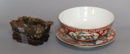A Chinese porcelain bowl, decorated with figures in reserves on an iron red ground and two other