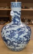 A Chinese blue and white dragon vase height 58cm