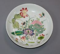 A Chinese famille rose dish, Yongzheng mark but later diameter 15cm