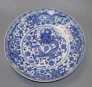 A Chinese blue and white dragon bowl diameter 37cm