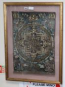 A framed 20th century thangka, 24.5in x 17.25in.