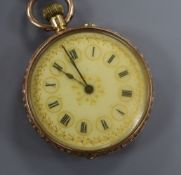 An engraved 18k fob watch with Roman dial.