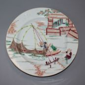 A Chinese famille rose plate diameter 23cm