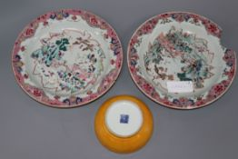 A Chinese yellow ground box, lacking cover and two dishes