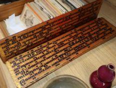 A Burmese lacquer mantra book