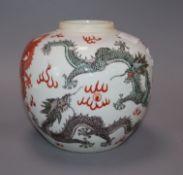 A Chinese 'dragon' globular jar, early 20th century height 16cm