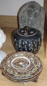 A quantity of mixed Asian wares including porcelain plates, a metalware dish, jar and cover and a