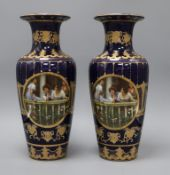 A pair of Sevres-style vases height 36cm