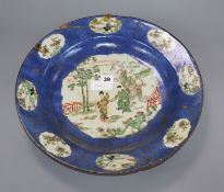 A Chinese Kangxi period powder blue famille verter charger diameter 41cm (a.f.)