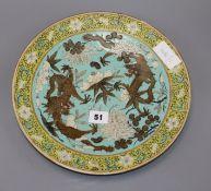 A 19th century Chinese blue ground dragon dish diameter 30cm