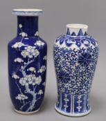 Two Chinese blue and white vases, 19th / 20th century tallest 30cm