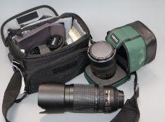 A Nikon F3 SLP with Nikkor 50mm 1: 1.4, a Nikkor 70-300mm 1:4.5 - 5.6G, Nikkor 50mm 1:1.8 D and a