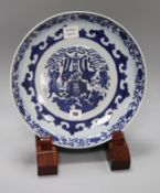 A Chinese blue and white dish, in Kangxi style, wood stand diameter 34cm
