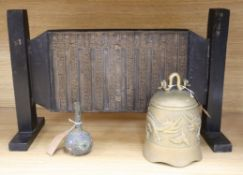 A Chinese bronze bell, a cloisonne bottle vase and a lacquered carved screen