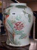 A 19th century Chinese famille rose baluster vase height 36cm
