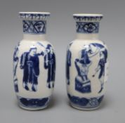 A pair of 19th century Chinese blue and white small vases, height 15cm
