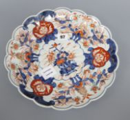 A Japanese Imari scalloped dish height 32cm