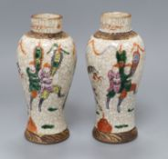 A pair of Chinese famille rose 'warrior' crackleglaze vases, c.1900 height 18cm