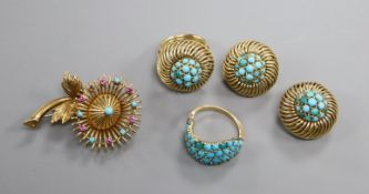 An 18k yellow metal and turquoise ring and matching earclips, an 18k and gem set brooch and yellow