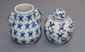 Two Chinese blue and white 'hundred boys' vases, larger 8cm.