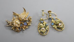 A yellow metal enamel and cultured pearl set bird with nest suite of jewellery, comprising drop