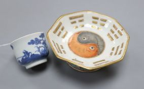 A Chinese small octagonal 'eight trigrams' dish, Tongzhi mark and period (1862-74) and a Chinese