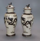 A pair of Chinese crackleglaze vases and covers H.30cm