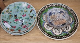 Four 19th century Chinese famille dishes etc.