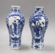 A pair of 19th century Chinese blue and white hexagonal vases H.23.5cm