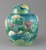 A large Chinese polychrome glazed jar and cover, late 19th century, signed Wang Bingrong, moulded in