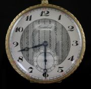 An engine turned 14ct gold Cortebert keyless open face dress pocket watch, with Arabic dial, blued