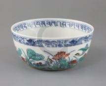 A good Chinese doucai 'duck and lotus' bowl, Daoguang seal mark and of the period (1821-50), the