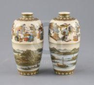 A fine pair of Japanese Satsuma pottery ovoid vases, by Yabu Meizan, Meiji period, each upper half