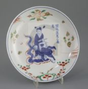 A Chinese Ming Ko-Sometsuke wucai dish, Tianqi mark and period, 1621-1627, made for the Japanese