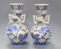 A pair of Japanese porcelain two handled vases H.28cm