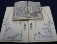 A Japanese book of poetry 'Shuga hyakunin isshu' compiled by Ryokutei Genryn printed c.1848 and a