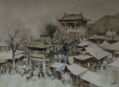 Asian School, watercolour - Asian temple, indistinctly signed, 52 x 72cm