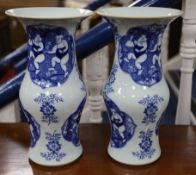 A pair of late 20th century Chinese blue and white 'boys' vases H.34cm